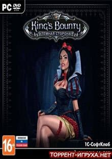 King's Bounty Dark Side