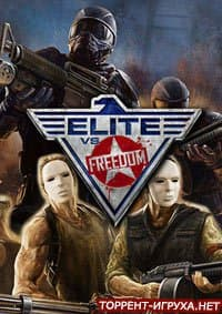 Elite vs Freedom