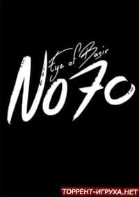 No70 Eye of Basir