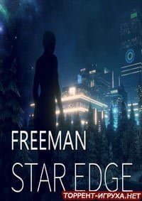 Freeman Star Edge