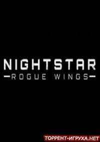 Nightstar Rogue Wings