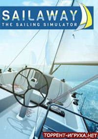 Sail away The Sailing Simulator