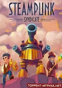 Steampunk Syndicate