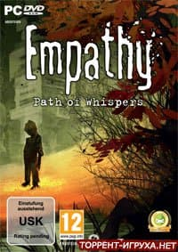 Empathy Path of Whispers